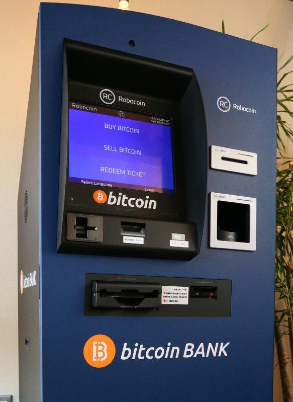 bitcoin atm in nigeria