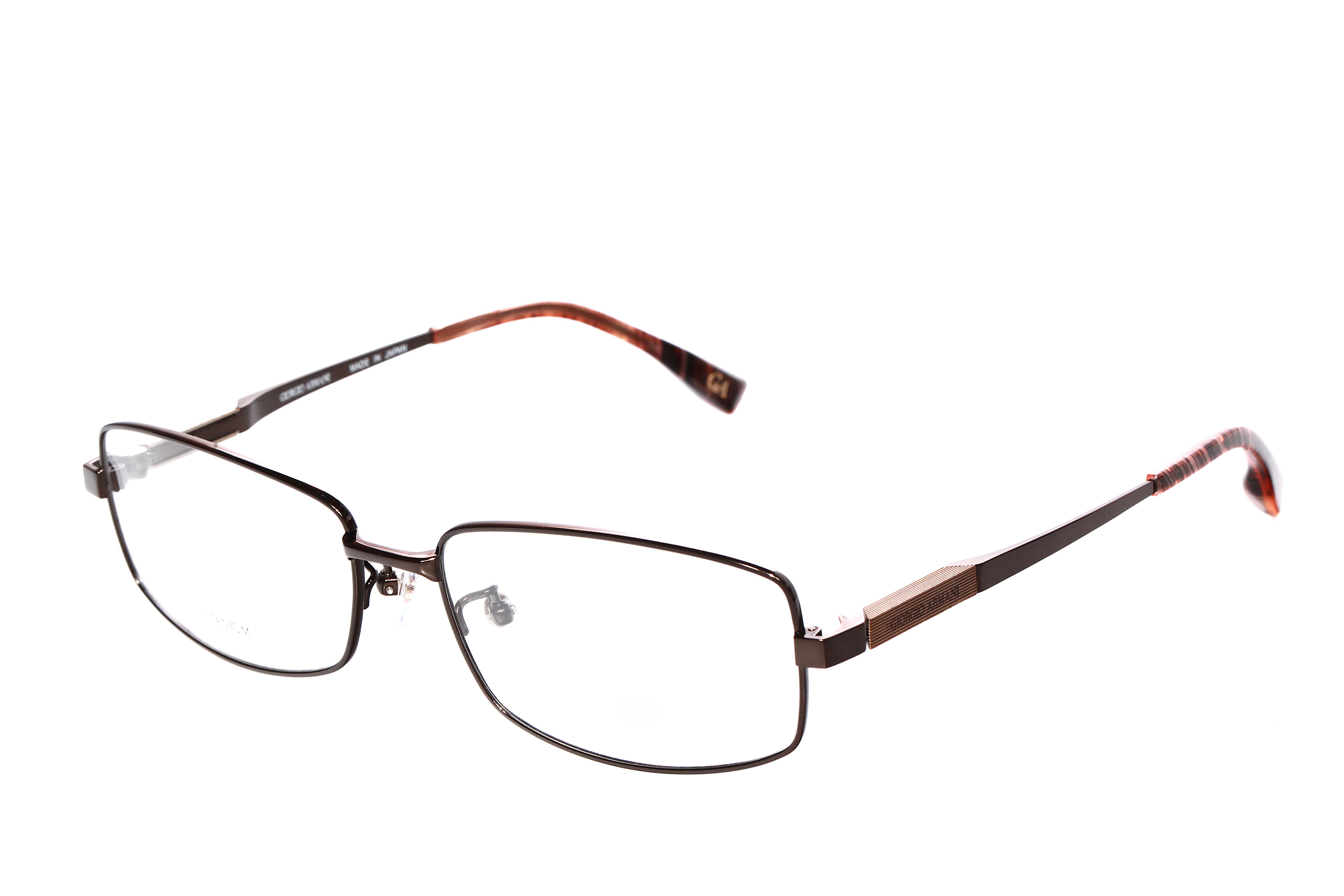 ray ban online gözlük deneme