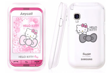 Samsung c3300 gsm champ hello kitty quadband phone (unlocked.