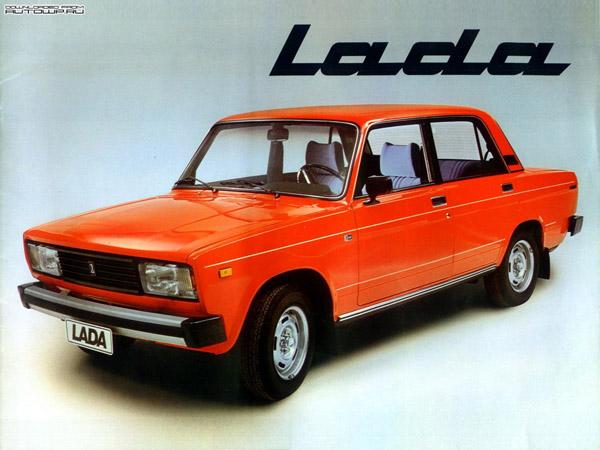 Lada Resimli Modeller 187 Sayfa 1 3