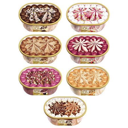 Cevap Gurmar Algıda Selection Dondurma 2 Adet 990tl