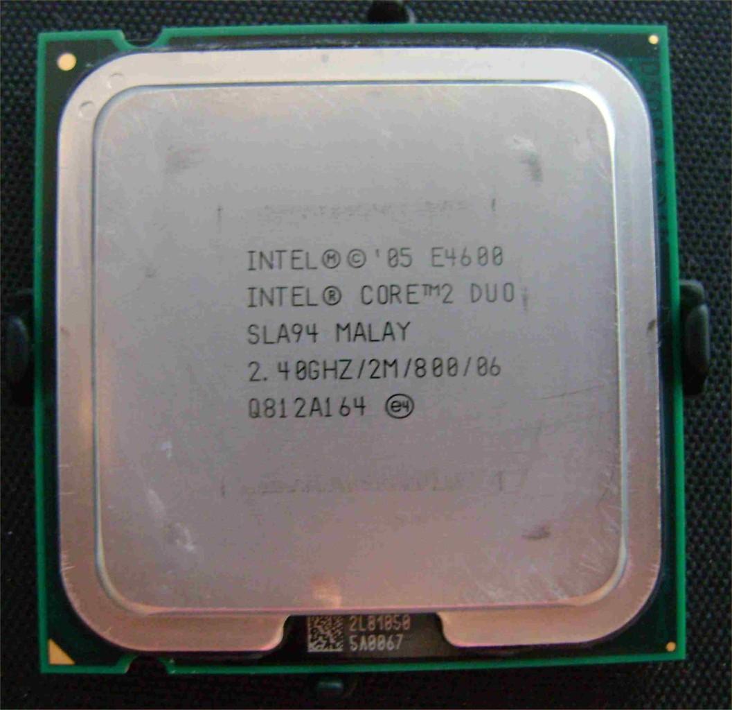 верить разргнатт процесор 2 дуо е4500 фейерверков Москве