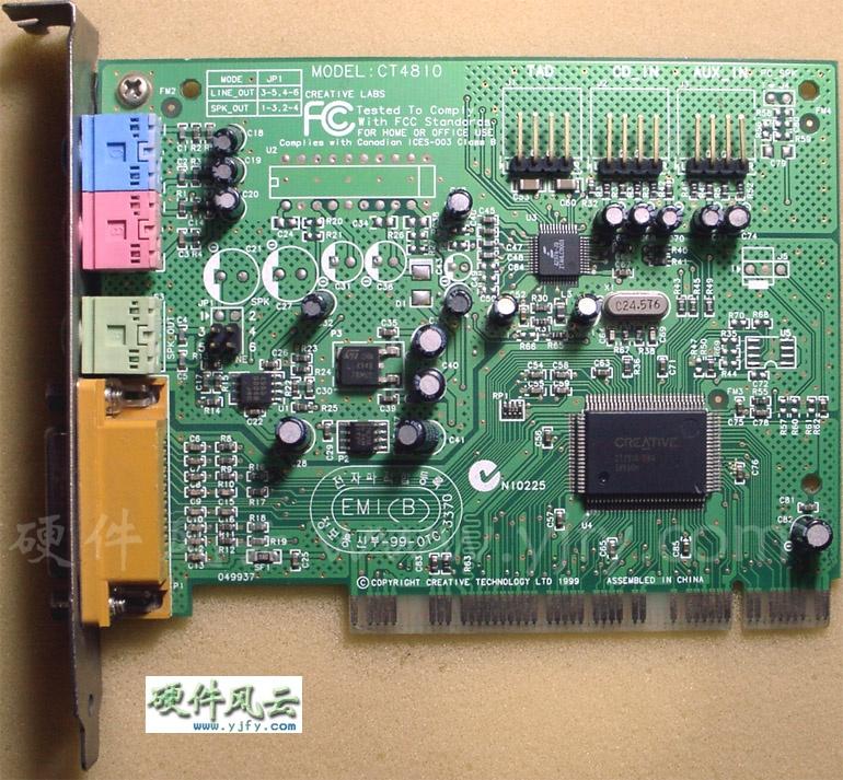 Pc ct4810 sound card driver free download windows 7 - avaburan