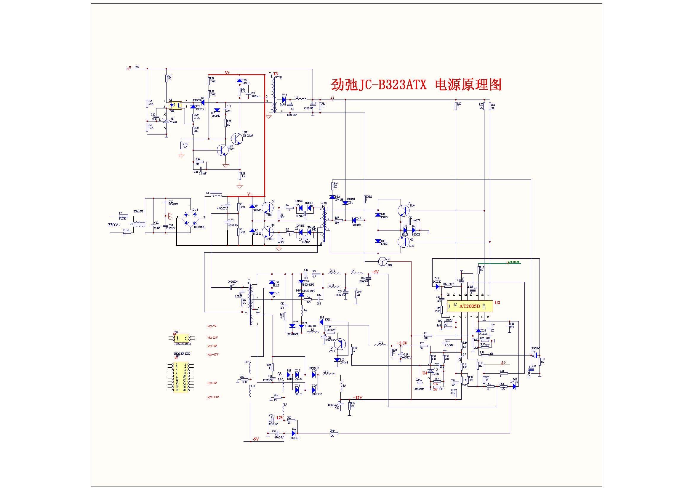 Шим питания процессора схема