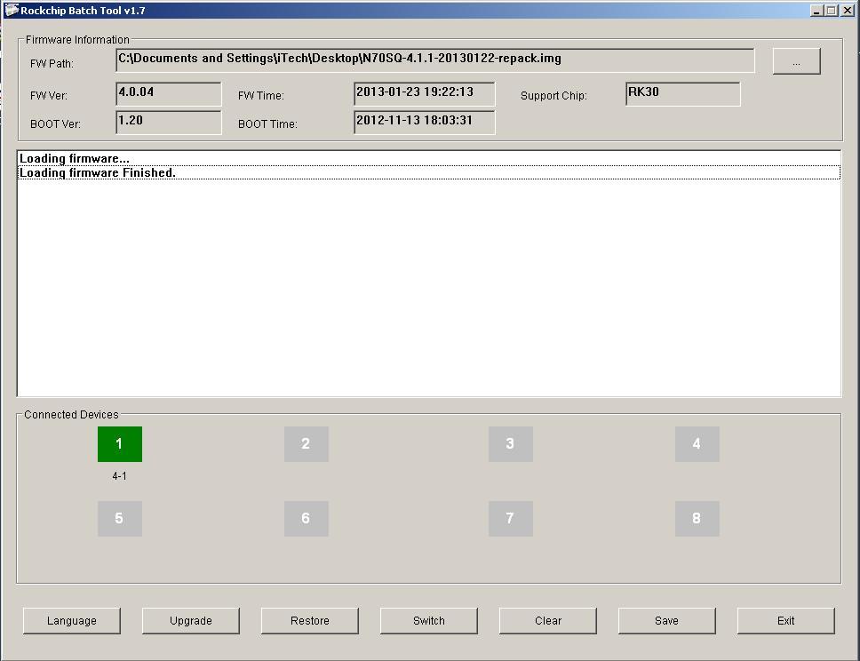 Rockchip Firmware Tool - pigiantique